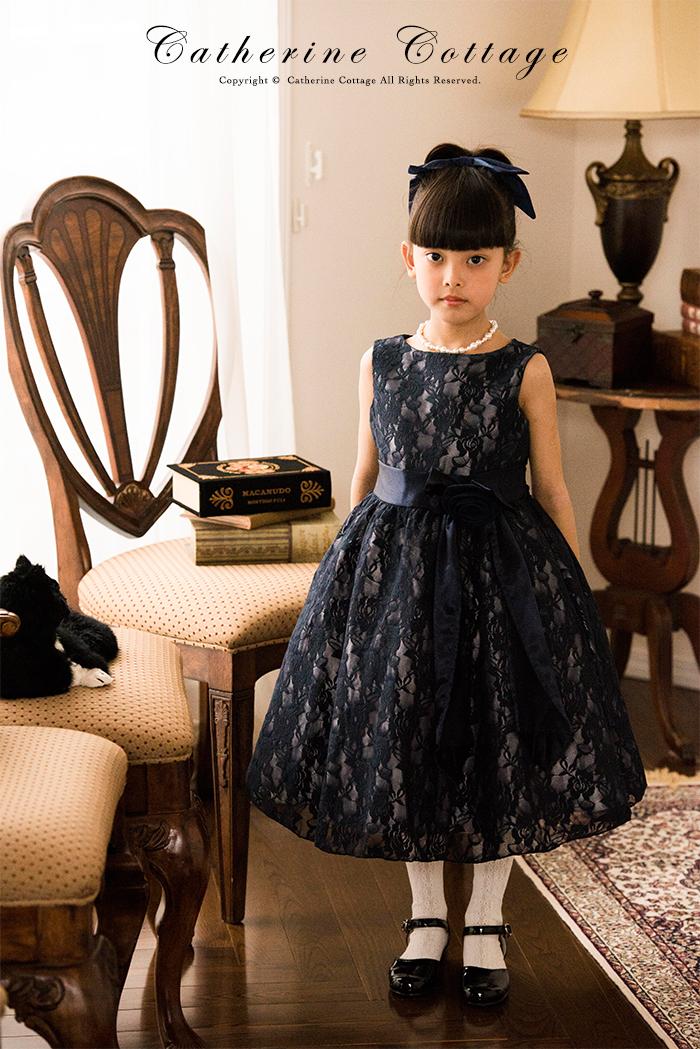 0690a18937a5d 楽天市場 子供ドレス 令嬢テイストのアンティークレースドレス 子供服 ...