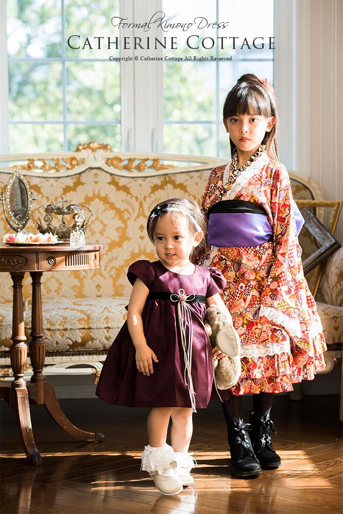Kabukichō kids clothes removable easy crepe kimono dress [753 costume kimono kimono girl children's kimono kimono dress 2 years 3 years 4-year-old 5-year-old 6-year-old 7-year-old 8-year-old girl kimono dress 100 110 120 130 cm floral red purple Black Bl