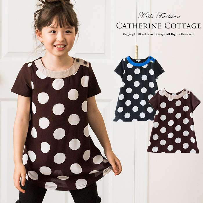 Catherine Cottage Child Dot Print Mini Length A Line Dress Short
