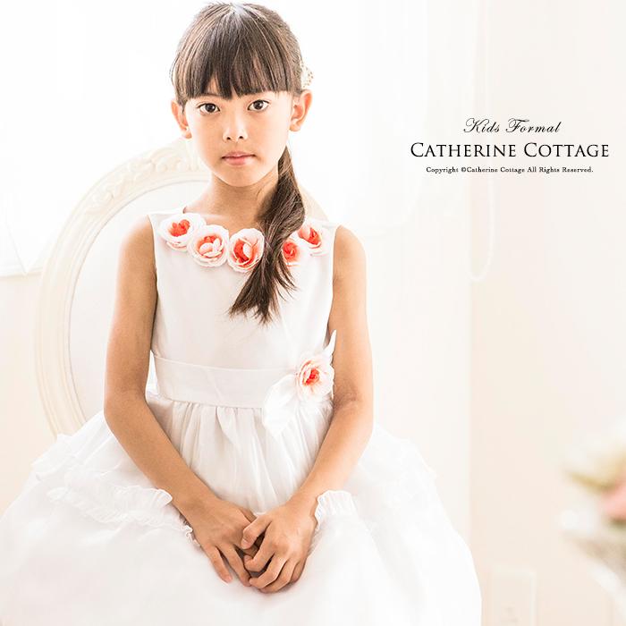 Catherine Cottage For Girl Dress Children Dresses Orange Rose White