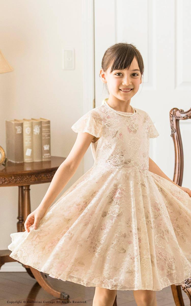 子供ドレスシャドーレース子供フォーマルドレス子どもキッズドレス発表会結婚式ワンピース