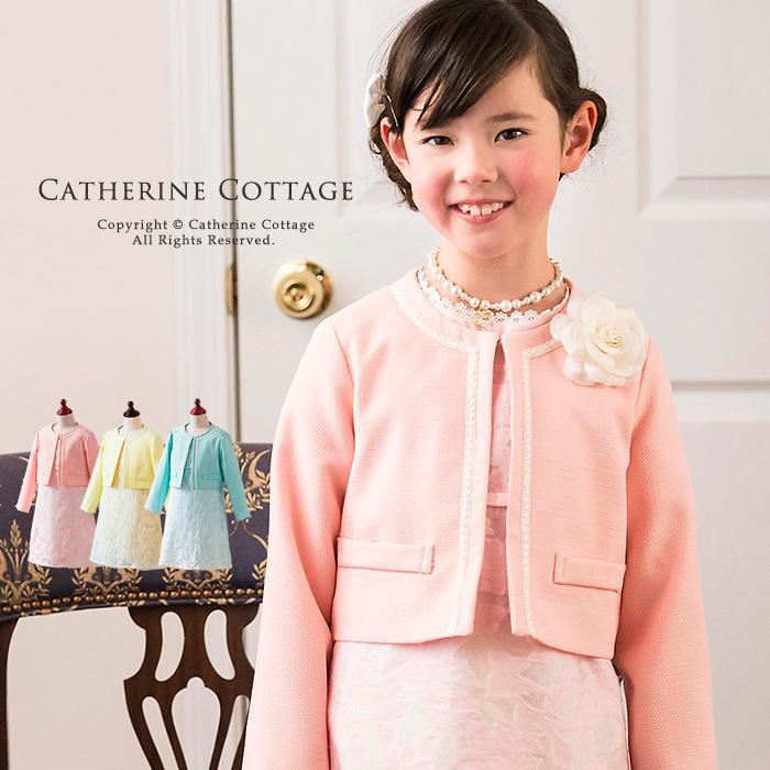 faaca0edfc804 ピンクが可愛い!女の子用の子供服おすすめランキング 1ページ  G ...