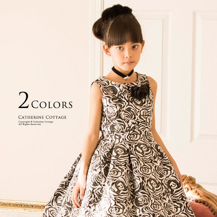 6241798c4 Catherine Cottage  Kid dress lamejaguardwan piece  girl recital ...