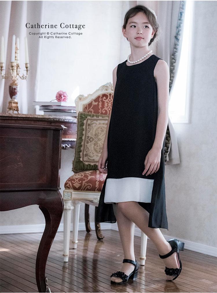 2ddc16f8ae0bc 子供ドレスバイカラースウィングドレス 女の子110120130140150160cmフォーマル子供服ブラック黒ネイビー紺