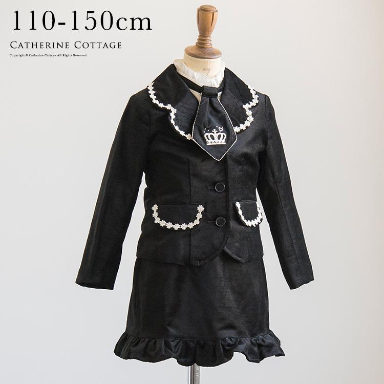 ee28175c9d7ff 楽天市場 卒業式 スーツ 女の子 入学式 王冠刺繍ネクタイつきテーラード ...