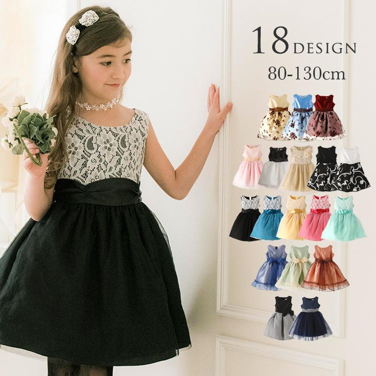 cc1c8ffbb0829 Children dress children dresses プチプライス mini dress children dresses children  kids dress presentation wedding dress ...