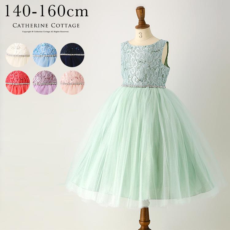 2909db99501d9 楽天市場 発表会 ドレス 子供 ウエストビジューの洗練レースドレス ...
