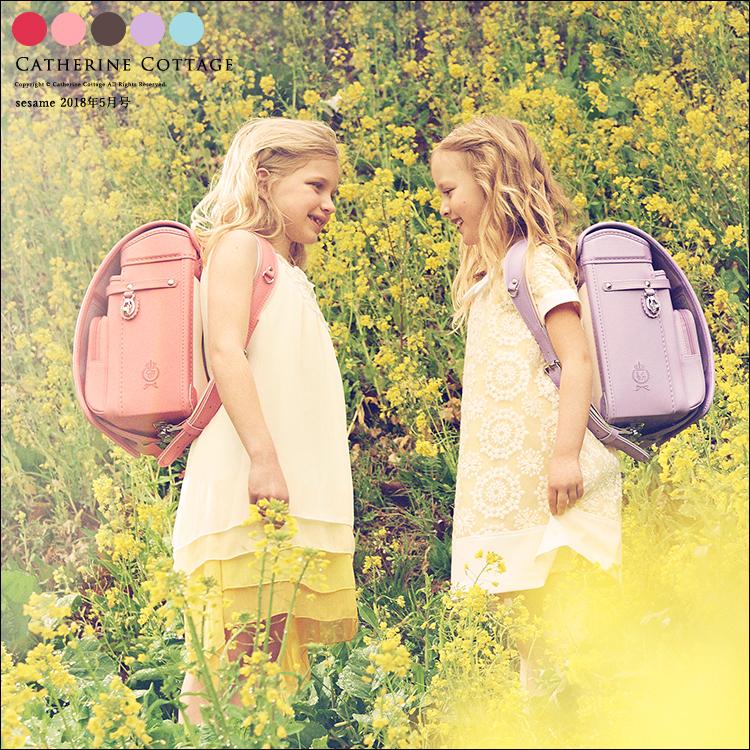 【予約品】日本製ランドセル 女の子 アリスランドセル 音符のししゅう 送料無料[ 2019年度モデル 赤 ピンク 茶色 水色 紫 ブラウン サックスブルー ライラック クラリーノ シンプル 通販 ] キャサリンコテージ[YKKS2]