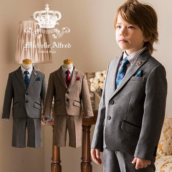 男児スーツ110 120 130 予約販売 入学式 スーツ 半額 男の子 YKKS8 フォーマル 男の子スーツ 商店 ピーク襟ジャケットスーツ6点セット男の子 TAK 子供スーツ 男子スーツ
