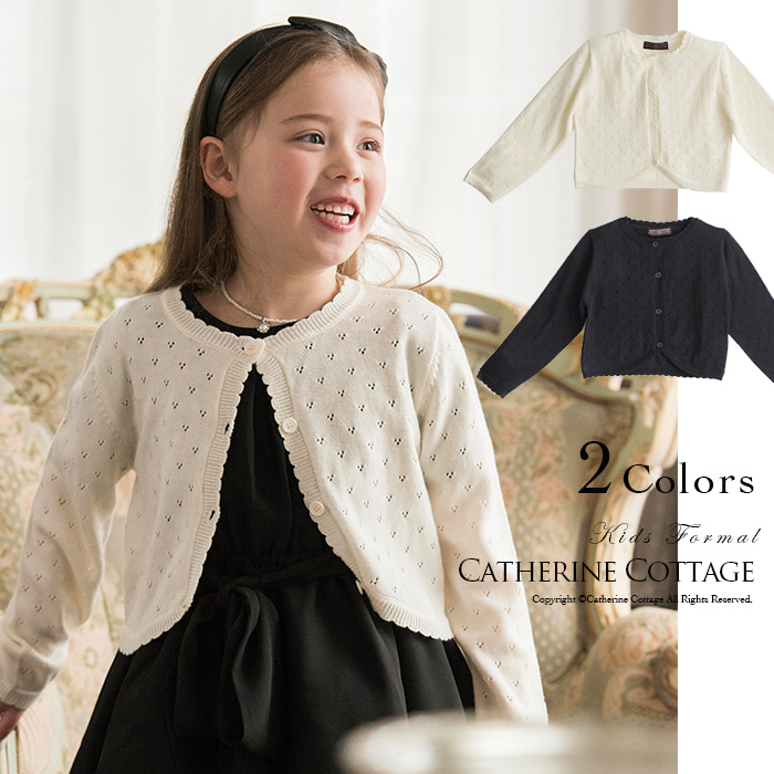 Catherine Cottage | Rakuten Global Market: Entrance ceremony child ...