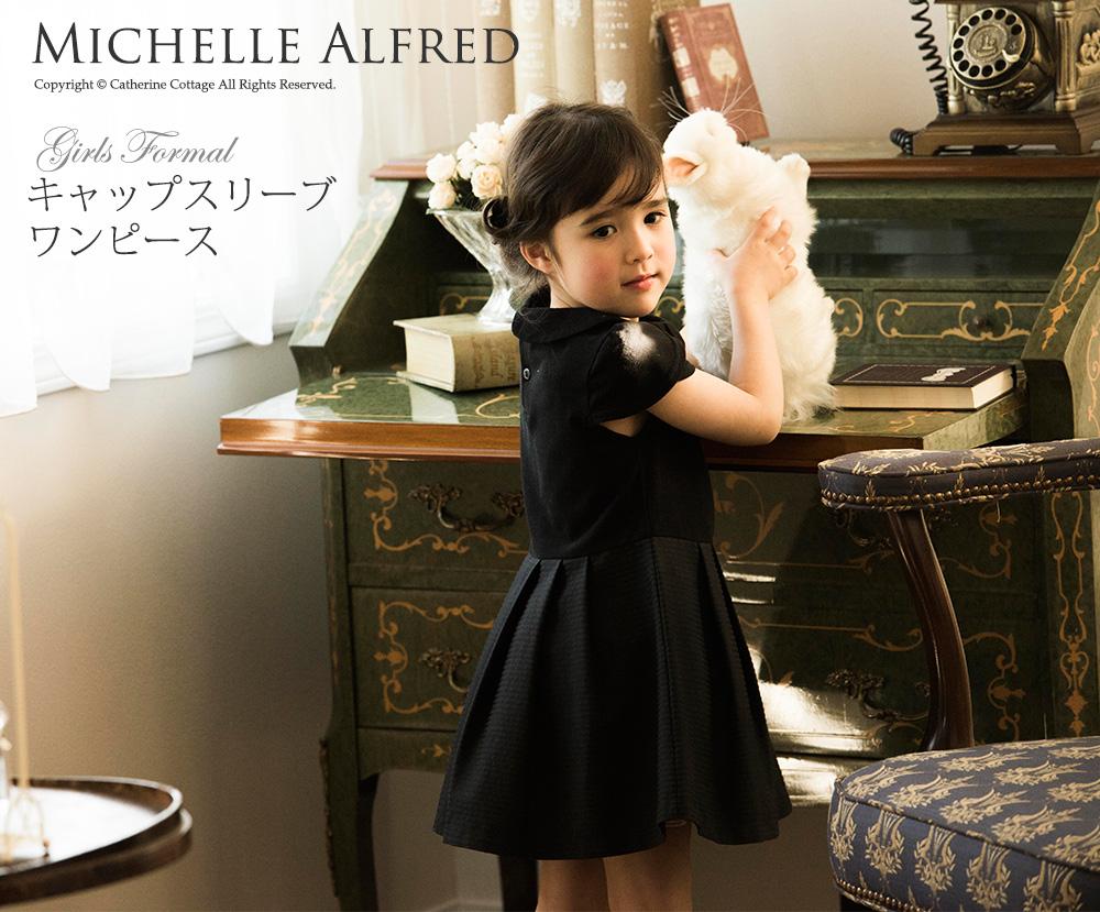 Black toddler dress for funeral