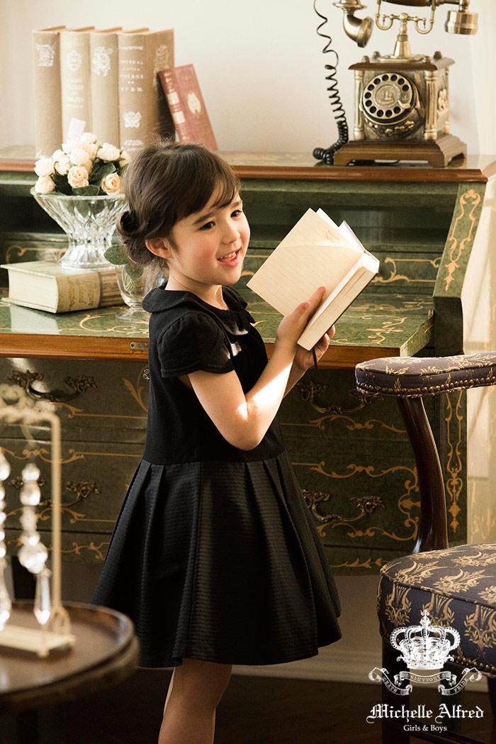 Catherine Cottage | Rakuten Global Market Kids Clothes ...