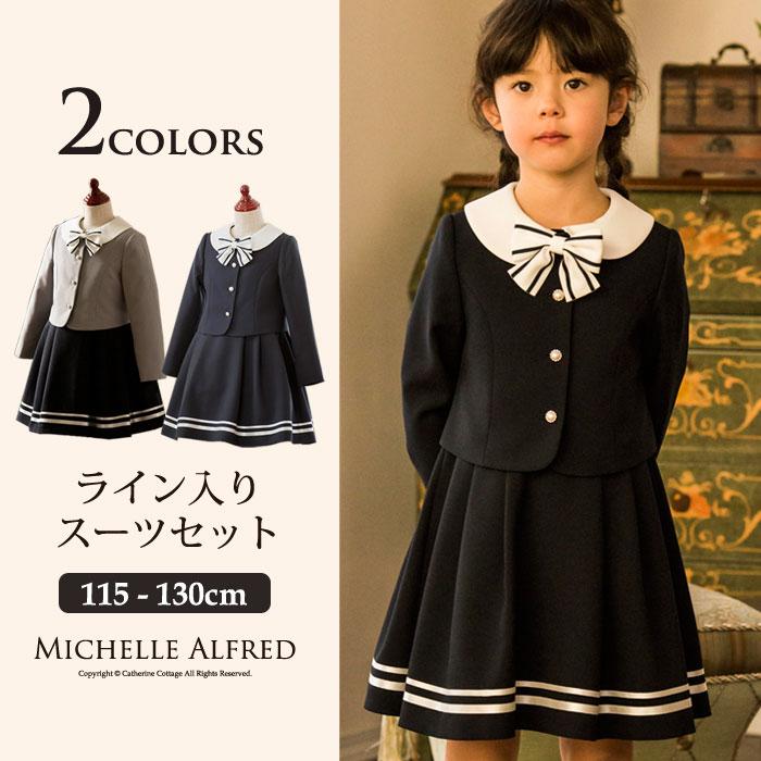 951b493368ade 楽天市場 入学式 子供服 女の子 スーツ 入学式 子供服 ドレス・スーツ ...
