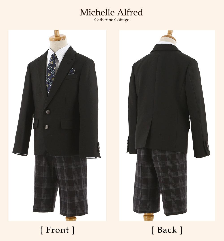 d63d654cb36c8 スーツ 男の子 結婚式 入学式 フォーマル アクセサリー スーツ パニエ ...