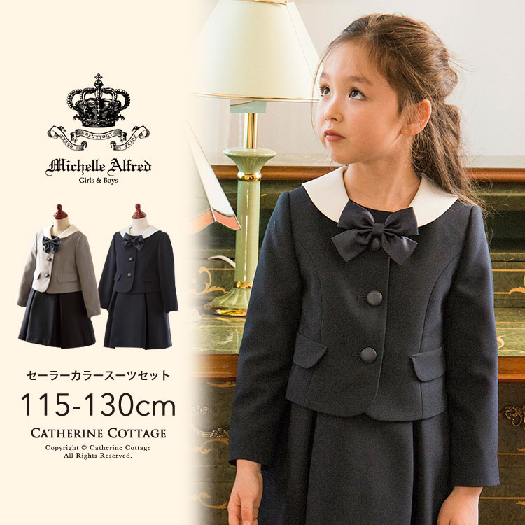 c223fc007 The child four circle suit (for the girl) sailor neckband suit ensemble  [jacket ...