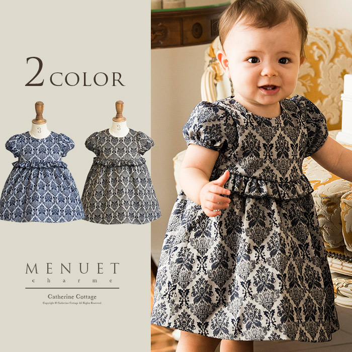 07067d0da Pattern of damask pattern baby dress dress [baby clothes kids clothes kids  formal girl child ...