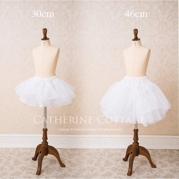 白,発表会,結婚式,キッズ,ブライダル,キッズドレス,子供ドレス どんなドレスもふわふわに! ボリュームアップパニエ 46cm丈 キッズ膝下ドレス用  TAK