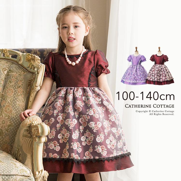 a290e98a7d65b 楽天市場 子供ドレス クラシカルデイジー柄オーガンジードレス 子供服 ...