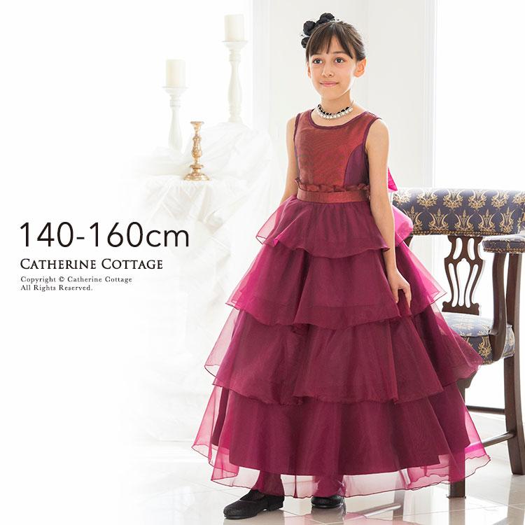 8dabbdcbb0e04 子供ドレス サーキュラーフリルオーガンジードレス ロングドレス 140 150 160 cm赤 子供ドレス 子供