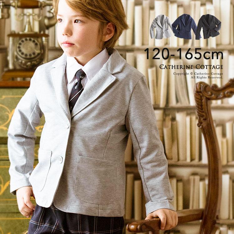 3f14dde0ea7a6 女の子 男の子 学生 スーツ ポンチジャケット 子供服 キッズ フォーマル 卒服 子供用スーツ