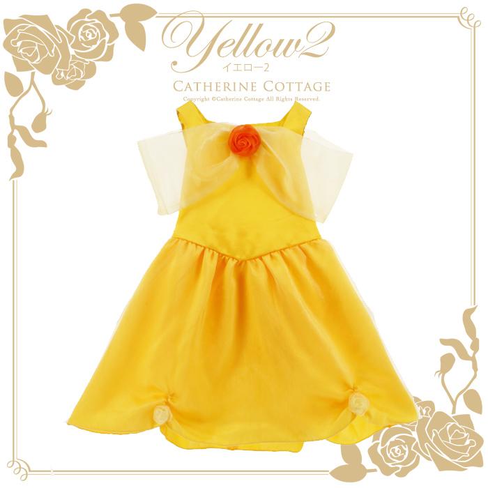 Catherine Cottage Children Dress Made Authentic Princess Costume