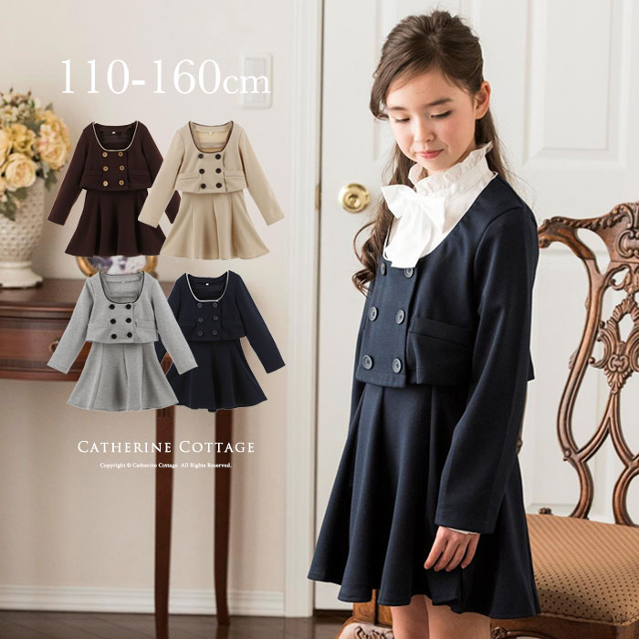 cc188f43cd8 Girls suit piping knit suit  child clothes girl Kids formal children s  suits Navy Blue Navy ...