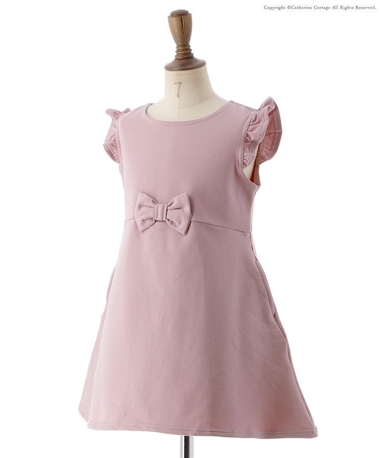 2c3a474638ae8 フレアジャンパースカート キッズ女の子110120130140cm赤ピンク黒ブラックネイビー紺袖なし肩