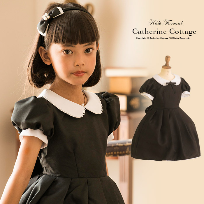 810771bc0 Catherine Cottage  Children dress white collar black one piece ...