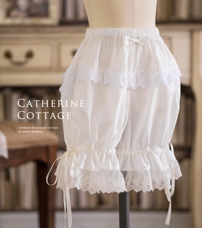 Catherine Cottage Children Dress Kids Dress Children Taking Drawers