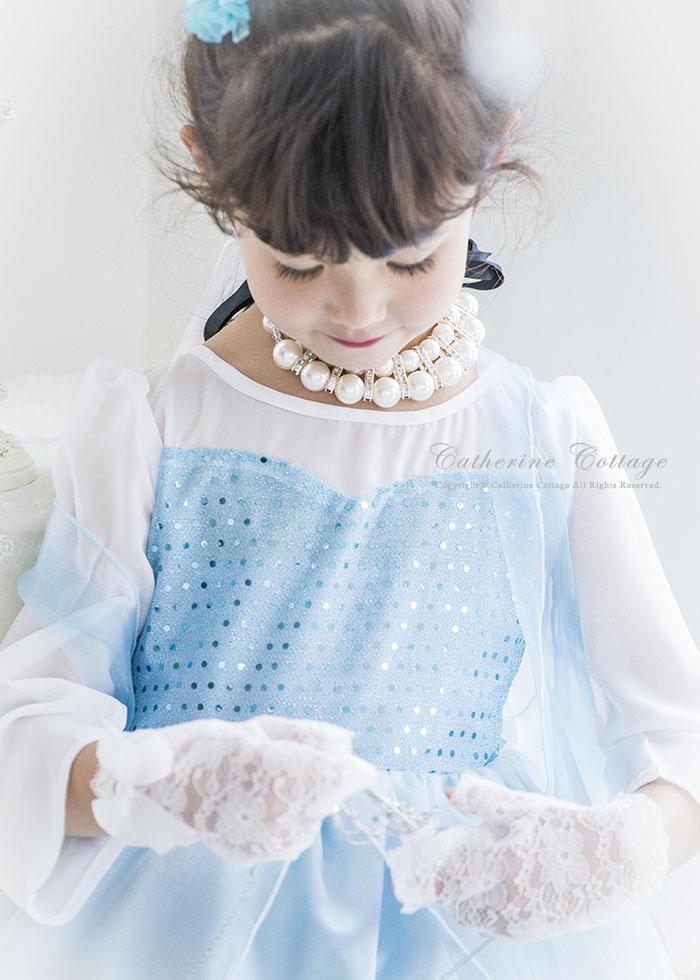 ce020e335c1197 楽天市場】子供ドレス 長袖 雪の女王 トゥインクルアイスキッズドレス ...