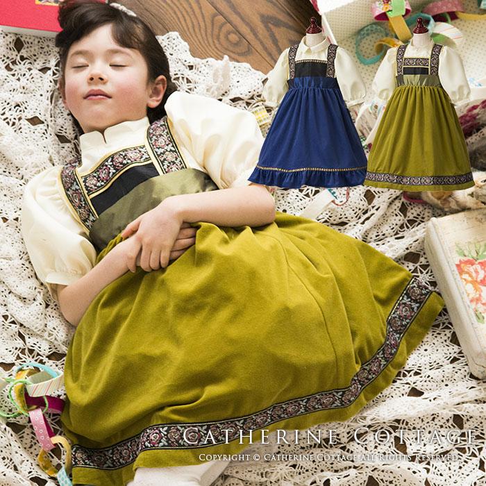 長袖チロリアンパフスリーブドレス[女の子ワンピース子供服キッズフォーマルプリンセスアナ雪風100110120130