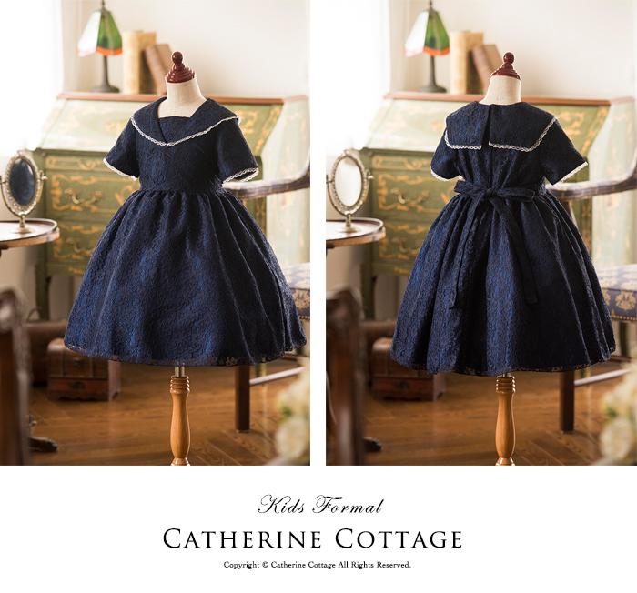 Catherine Cottage Children Dress Elegance Elegant Racing Sailor
