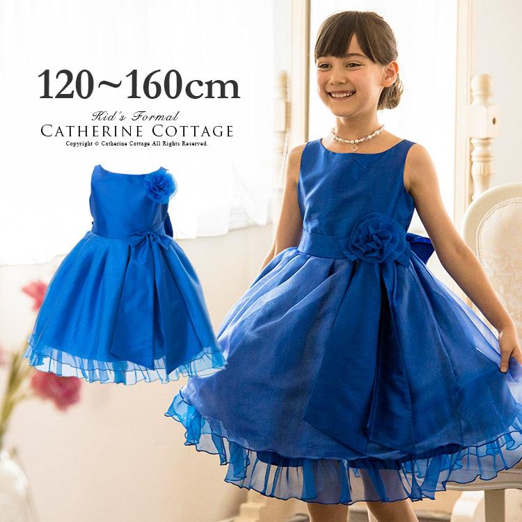 Catherine Cottage Lame Scart Dress Children Dresses Presentation