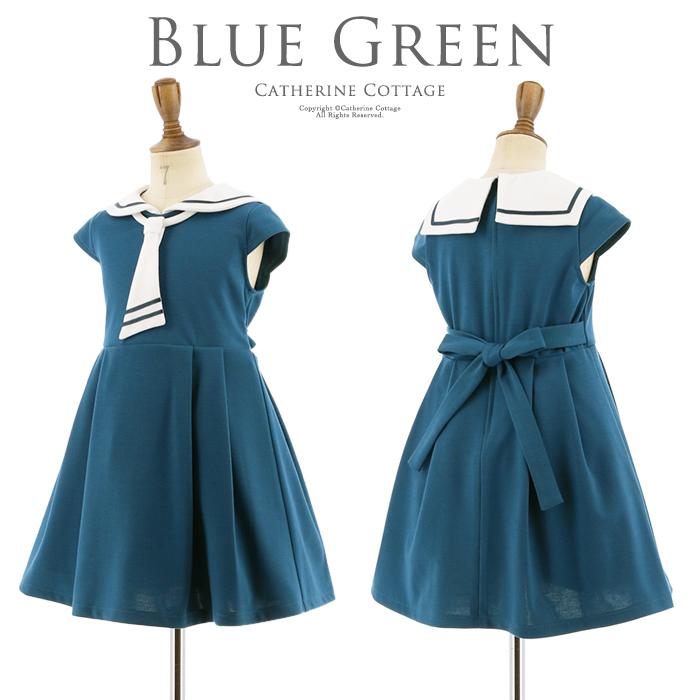 53f9b0ba7b763 キッズセーラーカラーポンチ半袖ワンピース 子供服女の子110120130ピンクブルー青緑グリーン