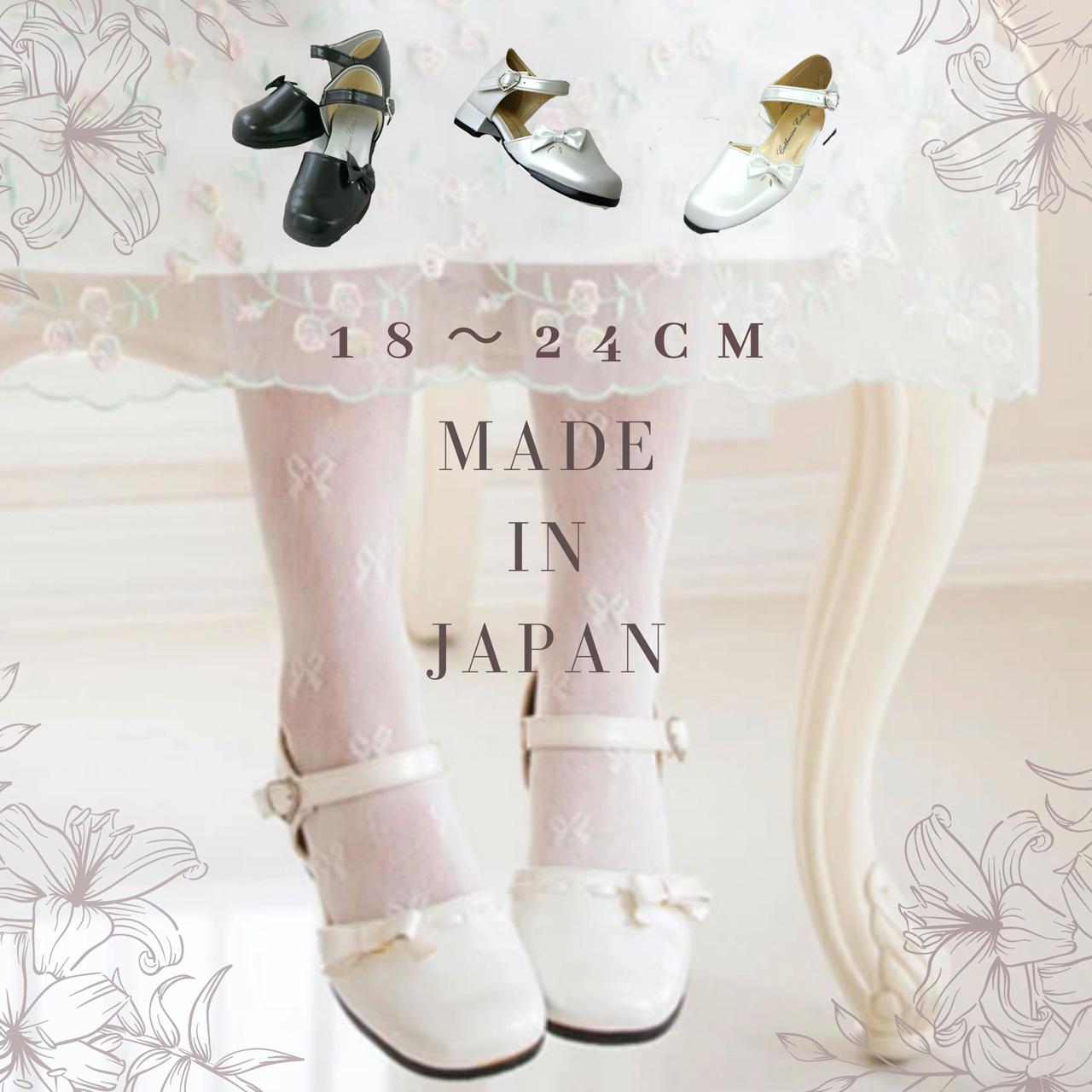 子供靴 女の子 フォーマルシューズ 発表会 フラワーガール TAK お中元 買物 セール品 日本製 リボンフォーマルシューズ C20