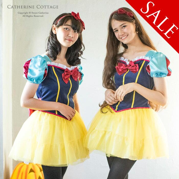 halloween costume snow white princess style dress women adult ladies women costumes costume princess costume cute dressing up school festival culture
