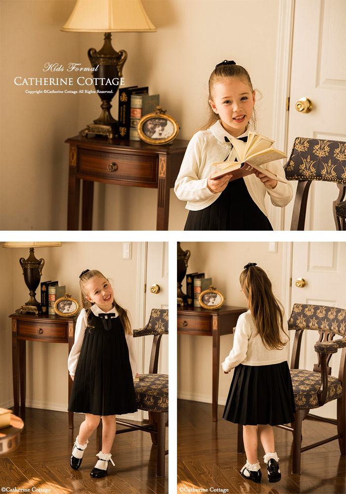 Catherine Cottage Child Four Circle Pleats Jumper