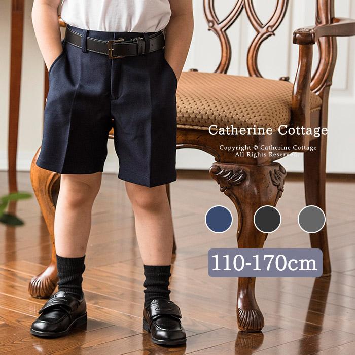 707b33eb85e04 男の子 フォーマルハーフパンツ 男児 スクールパンツ[子供服 キッズ パンツ 半ズボン 100 110