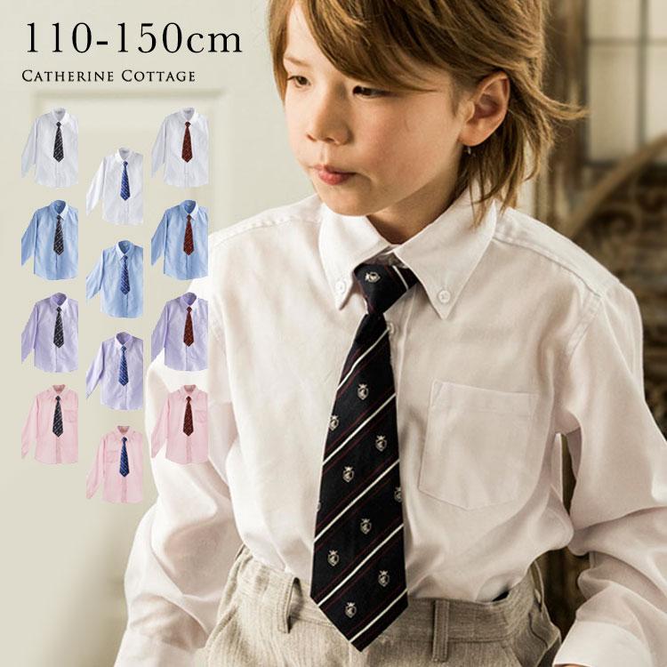 356870de2b175 楽天市場 男女兼用 ネクタイ付きフォーマル シャツ 子供服 結婚式 発表 ...