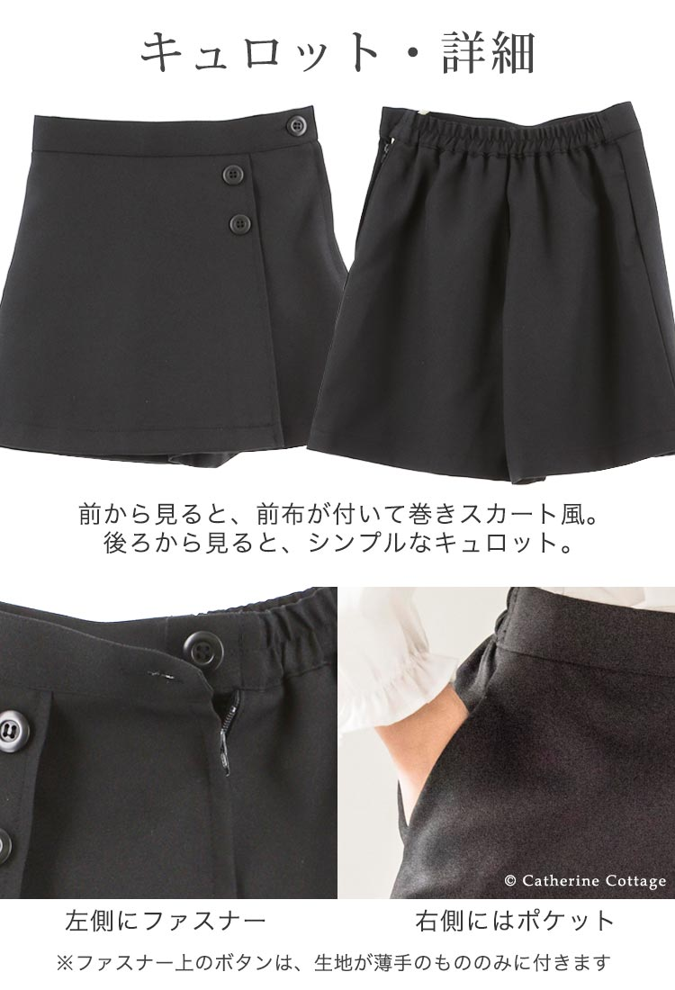 bf337610f7 Navy Blue Uniform Skirts For Juniors – DACC