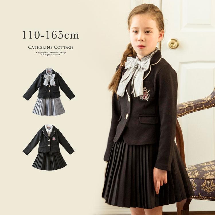 33dbac84ad660 入学式卒業式子供スーツプリーツスカート&ジャケット&ブラウス3点スーツセット