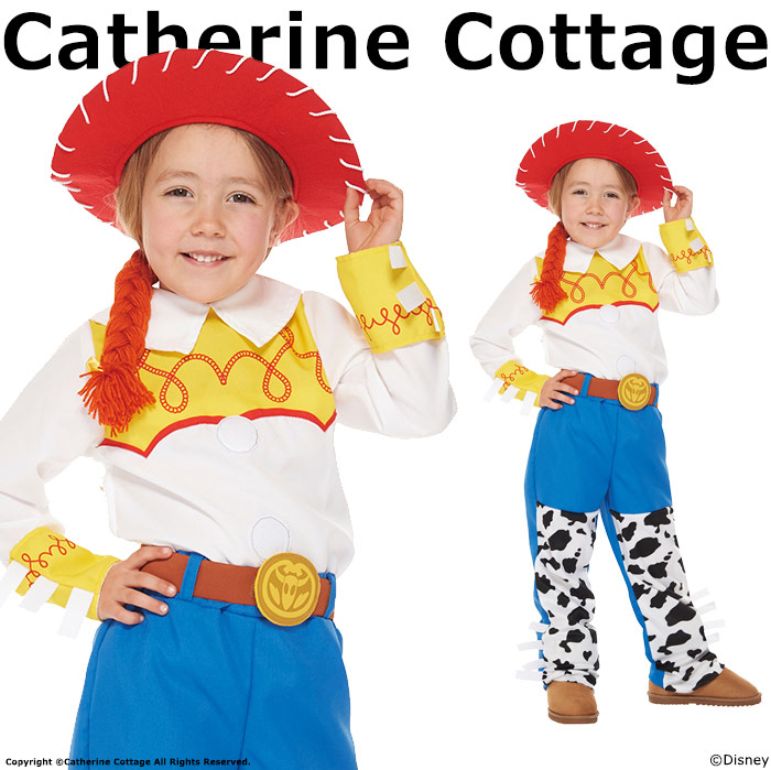 Childu0027s Jessie costume set  sc 1 st  Rakuten & Catherine Cottage | Rakuten Global Market: Jessie Halloween costume ...