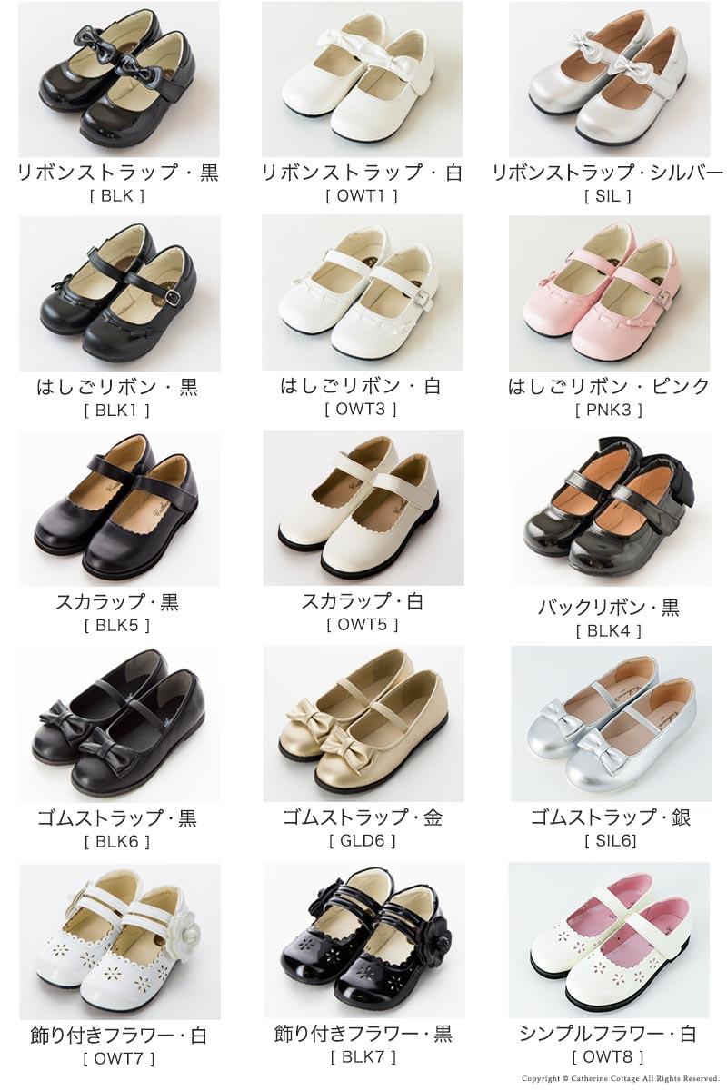 9fb21d28e59b0 楽天市場 フォーマルシューズ 女の子 子供靴 ワンストラップフォーマル ...