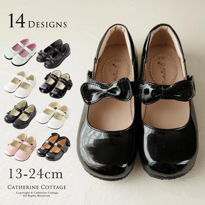 3歳の女の子向け!結婚式におすすめのオシャレ靴は?