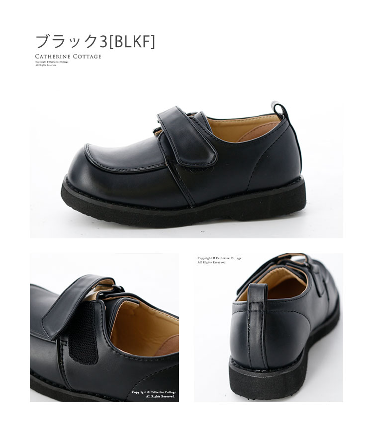 New Kids Formal Casual  Shoes Black Size 13 3 4 Back to School 1718 Formal