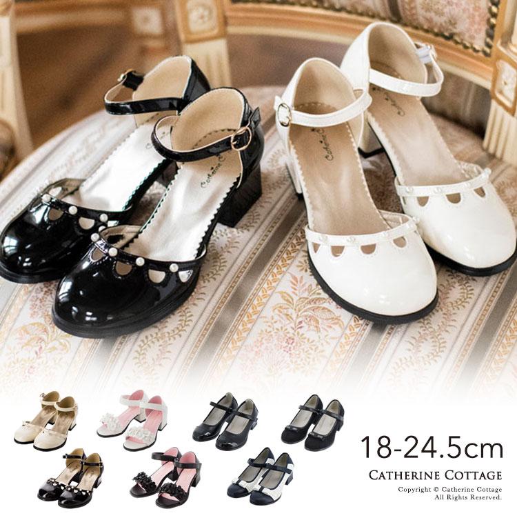 子供フォーマル靴 人気上昇中 セール特価 ルシューズ 女の子 発表会 結婚式 TKST16 靴 フォーマル エレガントデザインTAK