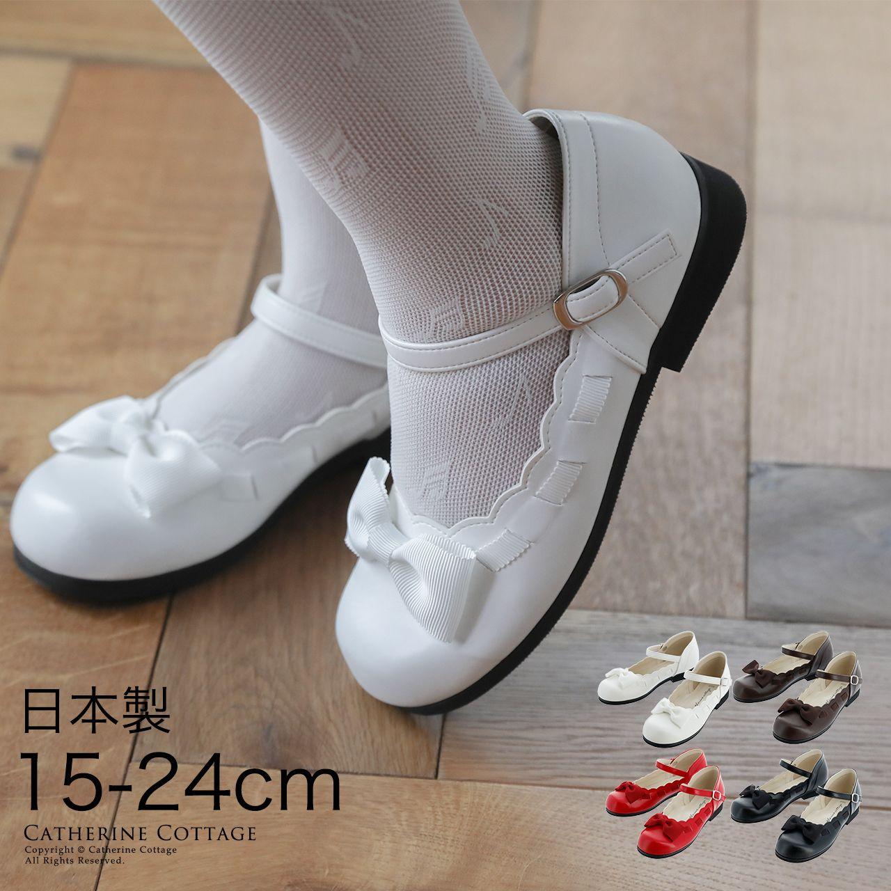 新着 子供フォーマル靴 女の子 結婚式 発表会 本日の目玉 卒業 C24 入学 はしごリボンフォーマルシューズTAK 日本製