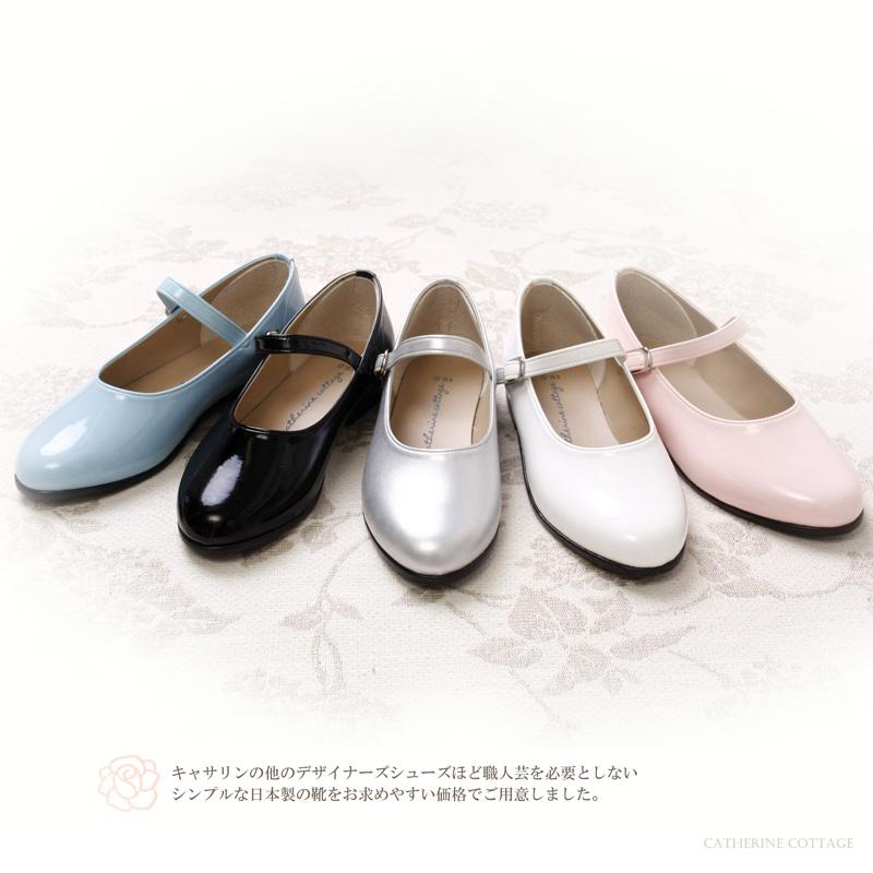 일본은 원 스트랩 포 멀 슈즈 검정, 흰색, 빨강, 분홍색 다른 아이 신발 캐서린 코 티 지