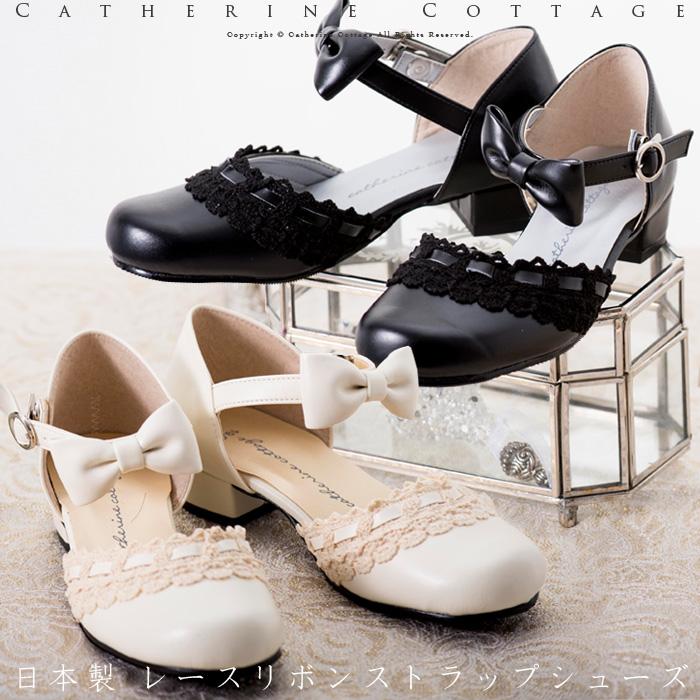 子供フォーマル靴 子供靴 年末年始大決算 送料0円 女の子 結婚式 発表会 日本製 日本製レースリボンストラップシューズ 子供フォーマルシューズTAK C41 マークダウン レディース