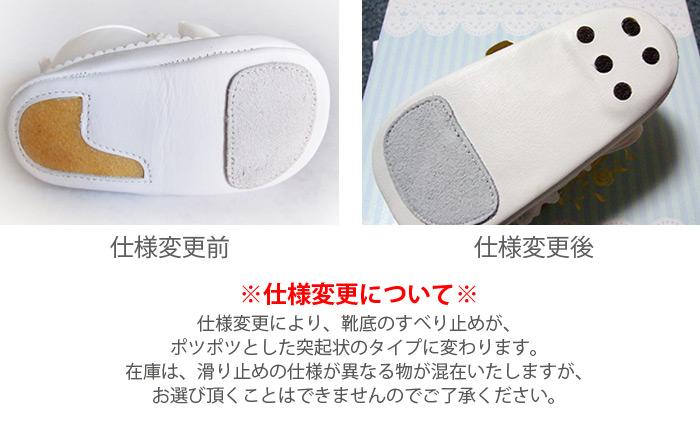 천사 아기 신발 출산 축 하 선물 박스 들 (12.5 cm 출산 축 하 박스 들이 처음으로 신발